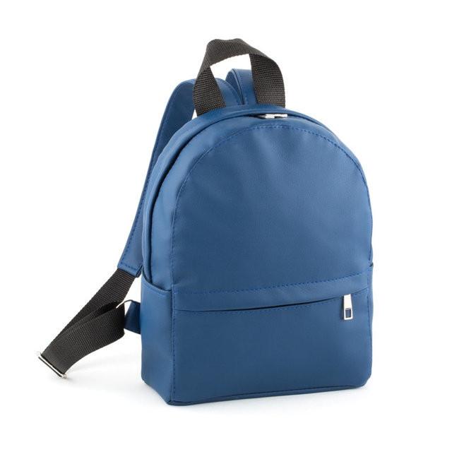 Рюкзак жіночий синій код 5-28