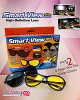 2 штуки антибликовые и солнцезащитные очки Smart View, для водителей и спортсменов, Чёрные и жёлтые, Скидки