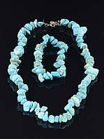 Комплект Бирюза бусы и браслет код 1187