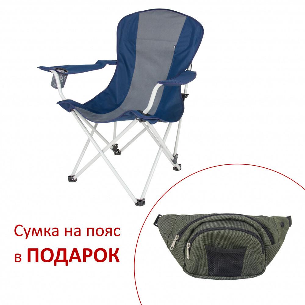 "Кресло ""Директор Лайт ""d19 мм серый-синий"