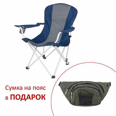 "Кресло ""Директор Лайт ""d19 мм серый-синий, фото 2"