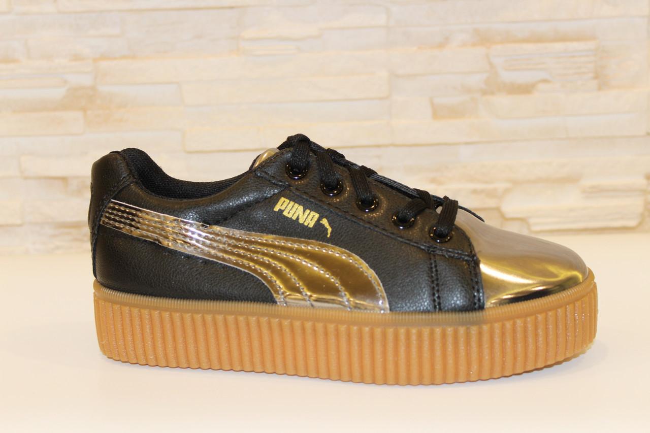 Слипоны черные женские с золотым носком Т814