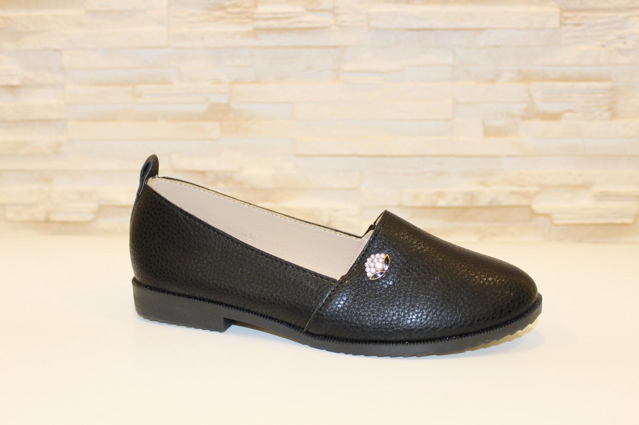 Туфлі жіночі чорні Т851