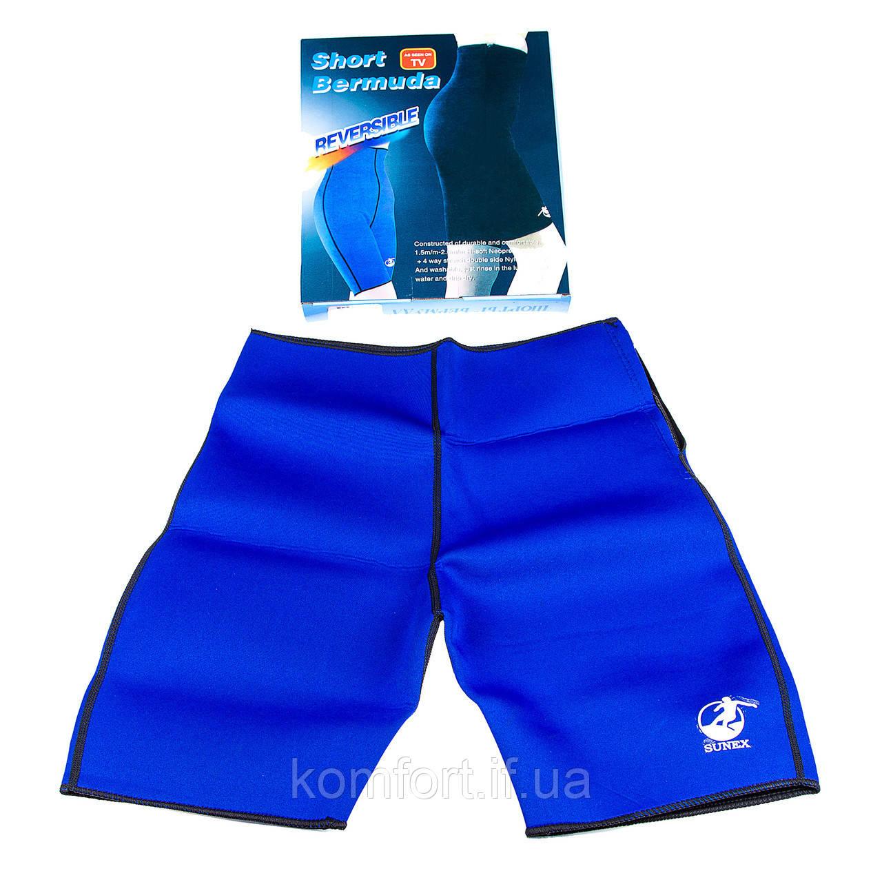 Корректирующие шорты для похудения с эффектом сауны Short Bermuda Reversible