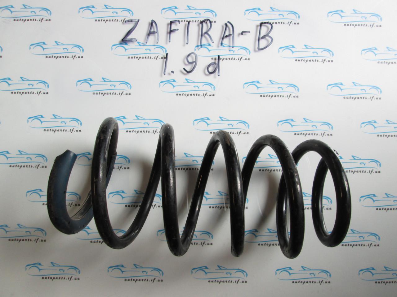 Пружына передняя опель Зафира Б дизель, opel Zafira B 1.7, 1.9CDTI