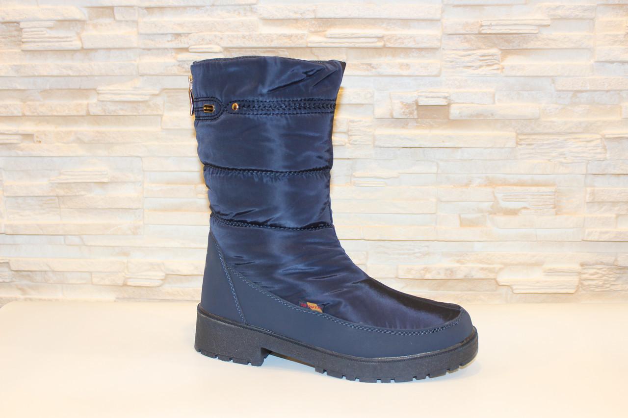 1e6f2691e Сапоги дутики зимние женские синие С628 - купить по лучшей цене в ...