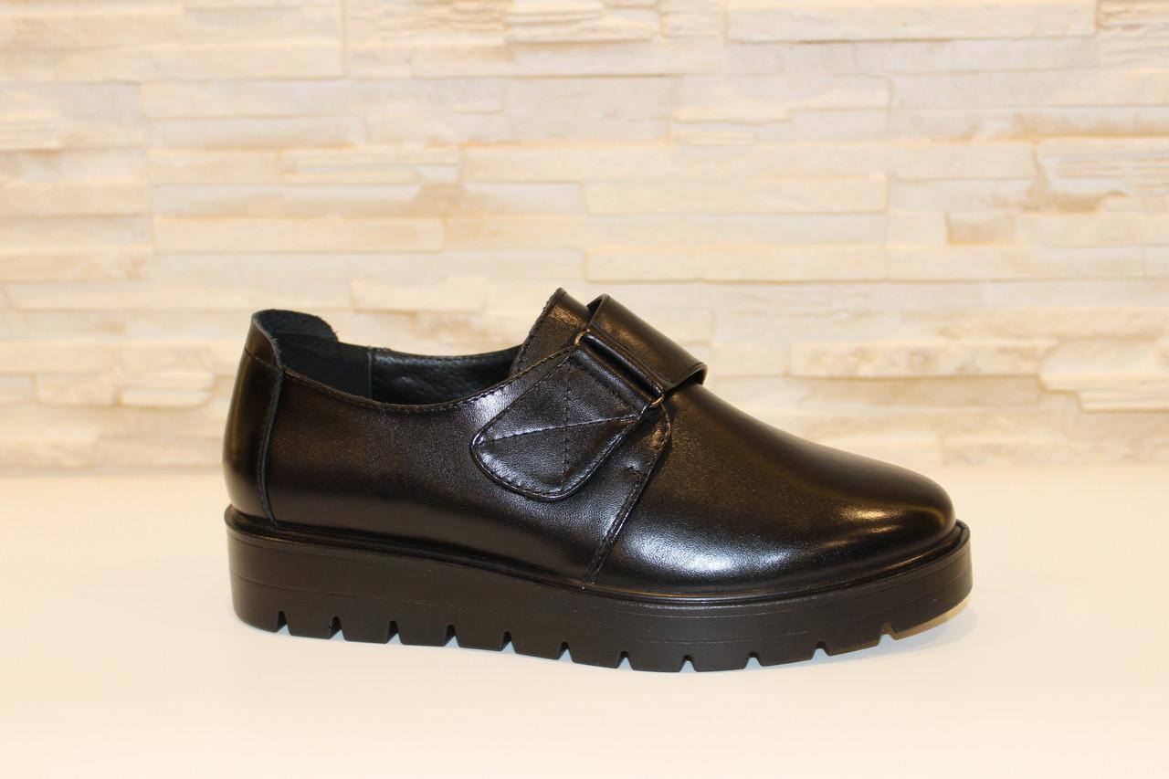 Туфли женские черные на липучках натуральная кожа Т865