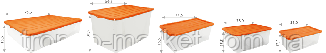 Емкость для хранения вещей с крышкой -45л, фото 3