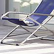 Кресло-шезлонг Dondolino (алюминий+ткань), фото 4