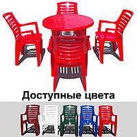 """Набор садовой мебели Стол """"Круг"""" и 4 стула """"Рэкс"""", Алеана, пластиковый"""