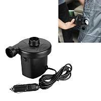 Электрический насос 12В, компрессор от прикуривателя для надувных матрасов, бассейнов, лодок, кроватей, Акция