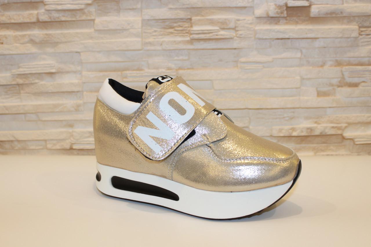 Кросівки снікерси золотисті жіночі Т944