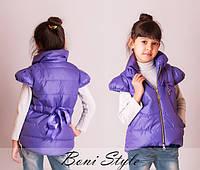 Детская стеганная куртка - жилетка с атласным бантиком спереди и сзади Дануся