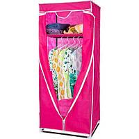 Тканевой шкаф для одежды Quality Wardrobe 8864, Качество