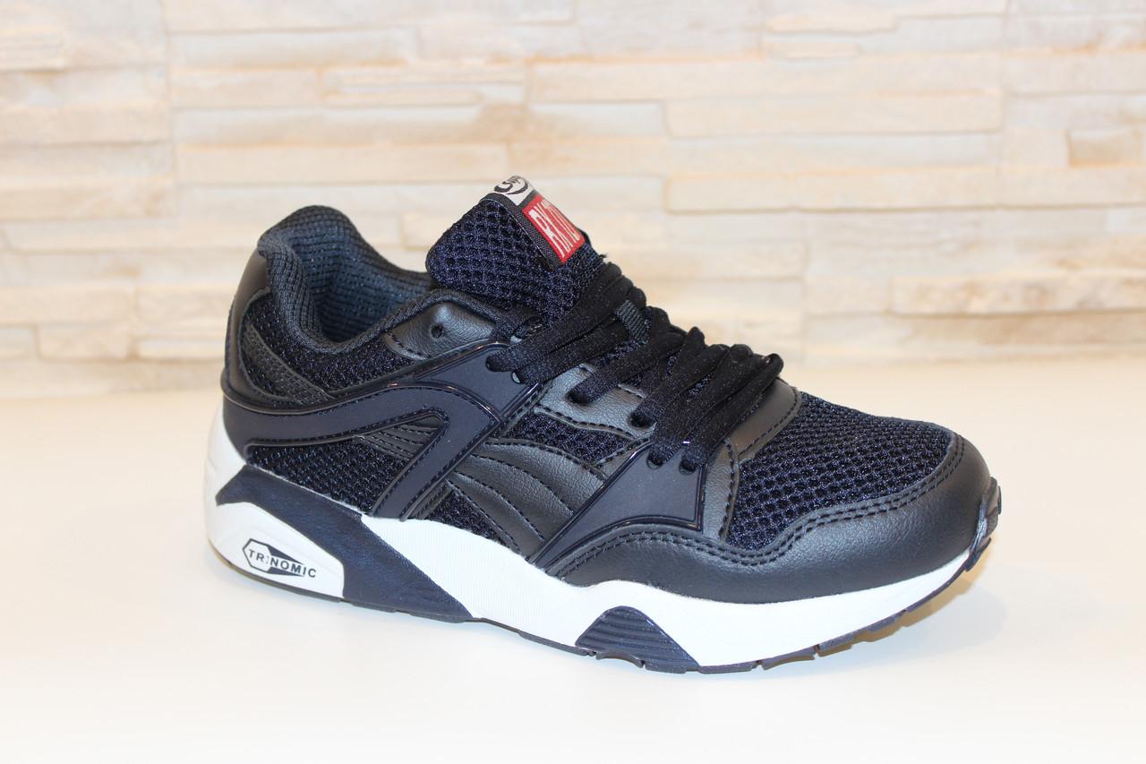 Кросівки сині Supo Т993