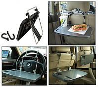 Автомобильная подставка для ноутбука Multi Tray, Качество