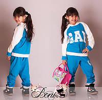 Детский спортивный костюм для девочки/ мальчика 2- 7 лет Gap