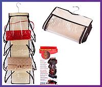 Органайзер для хранения сумок Range Sacs a Main на 8 карманов., Качество