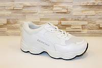 Кроссовки белые Т21