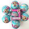 Кукла-сюрприз LQL в шарике, с аксессуарами,Cюрприз кукла в яйце,Кукла-шарик LOL!Акция, фото 2