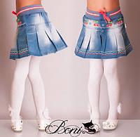 Детская джинсовая юбка для девочки  на 3 - 7 лет с вишенками