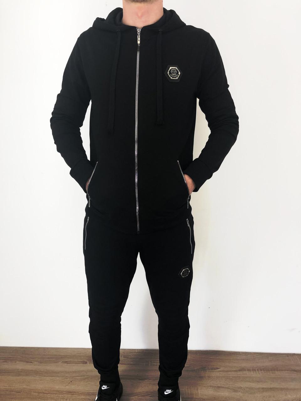 Спортивный мужской костюм Philipp Plein, филипп плейн