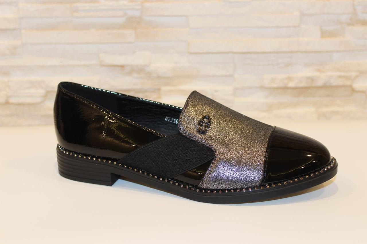 Туфли женские черные с серебром Т57