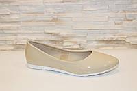 Туфли балетки женские бежевые лаковые Т78