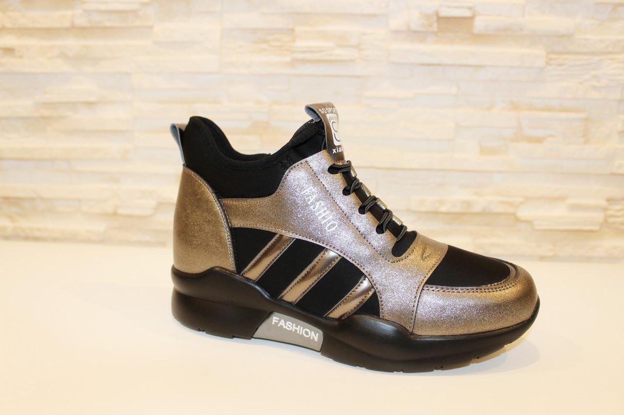 Кроссовки высокие женские черные с бронзовым Т81