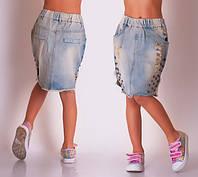 Детская джинсовая юбка для девочки Карина