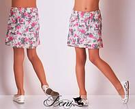 Детская юбка для девочки 3 -10 лет в  Цветок  Кира
