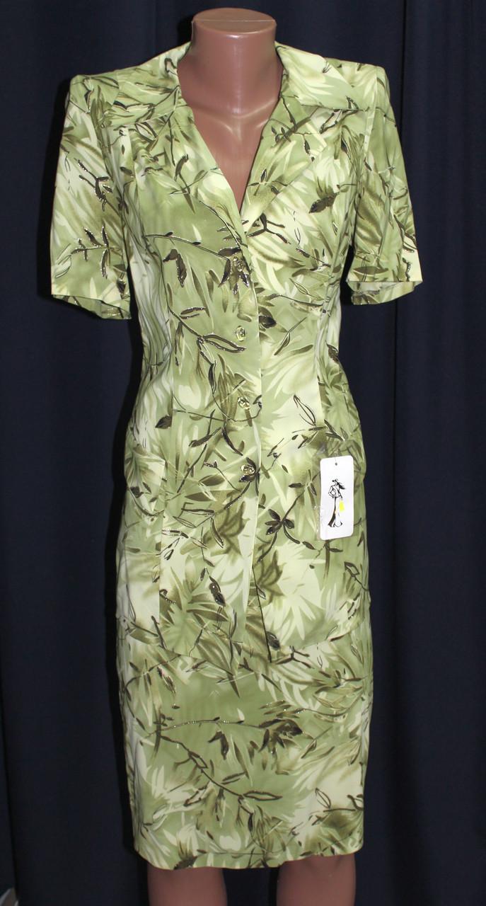 Костюм женский юбочный летний зеленый П42