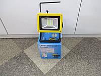Фонарь переносной Прожектор 204