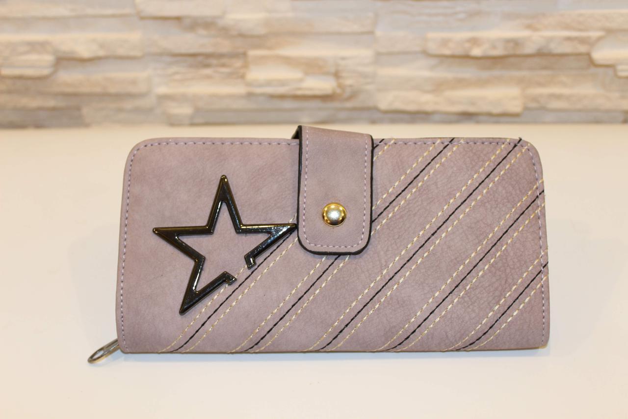 Місткий жіночий гаманець бузковий на блискавці код 285