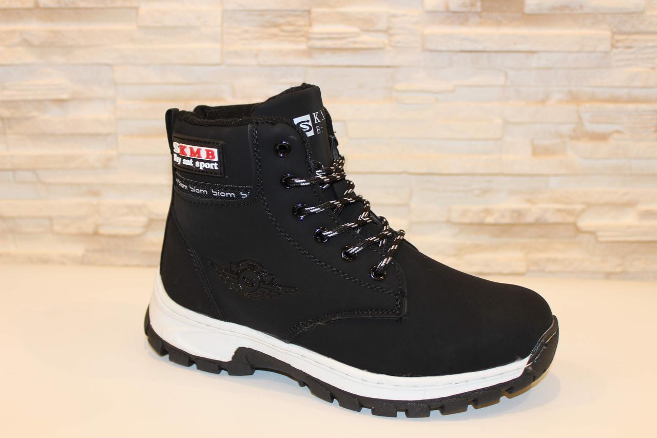 Ботинки зимние черные на шнуровке код С736