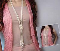Длинное жемчужное ожерелье двойное код 1631