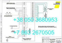 П6506-4277 схема внешних подключений, фото 2