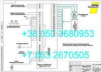 П6507-4477 схема  подключений панели подъема, фото 1