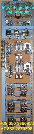 ДТА-160 (ирак.656.231.017-10) схема принципиальная подключений, фото 2