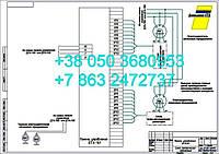 ДТА-161 УЗ (ирак.656.131.017-08) схема принципиальная, фото 1