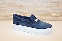 Слипоны джинсовые женские синие код Т239, фото 1