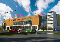 Проектирование предприятий торговли (магазины, супермаркеты, рынки)