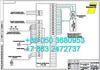 ТСА-160 (ИРАК.656.231.006-01) схема подключения, фото 1