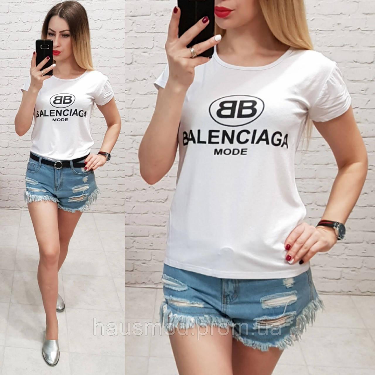 Женская футболка летняя реплика Balenciaga качество турция цвет белый