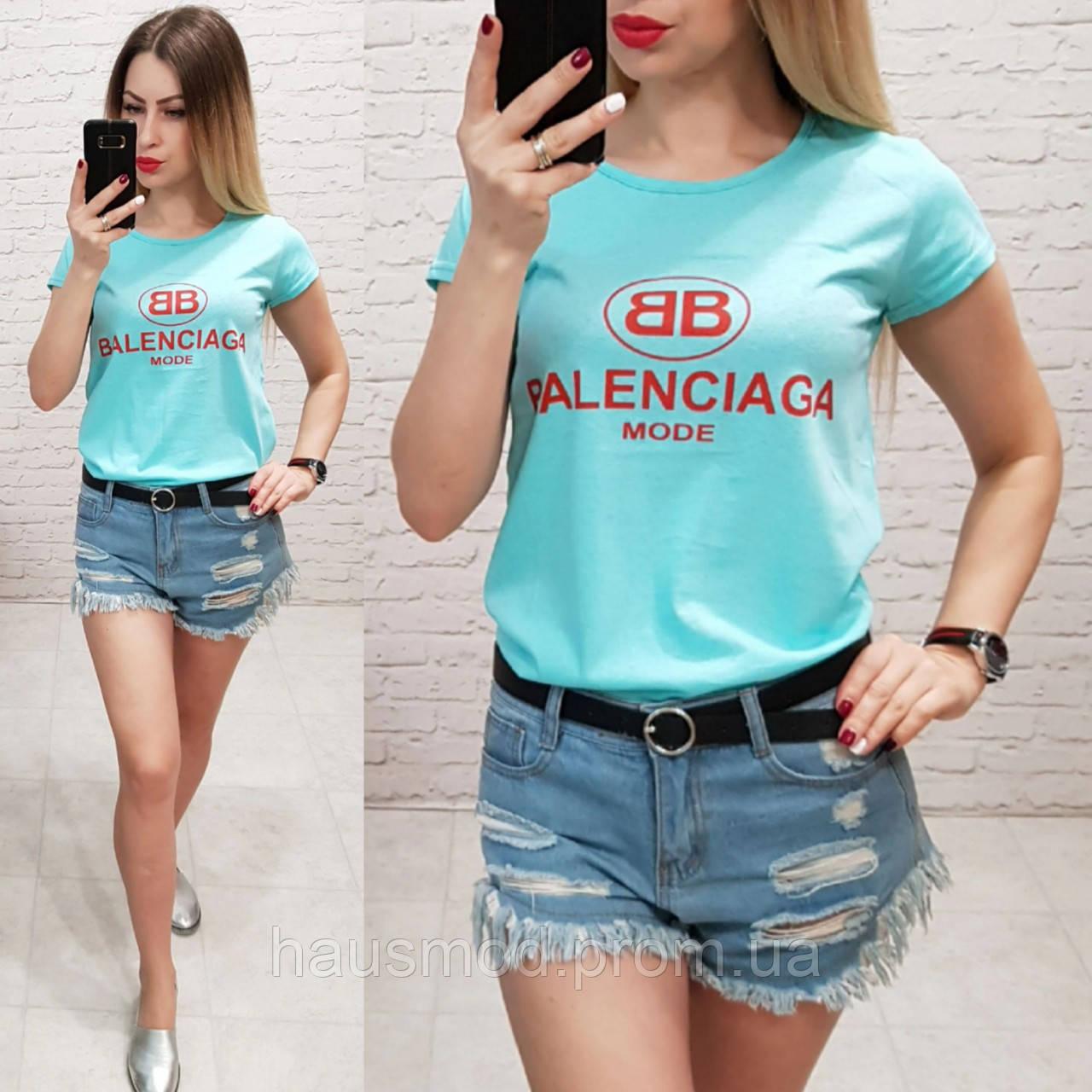 Футболка женская летняя реплика Balenciaga качество турция цвет голубой