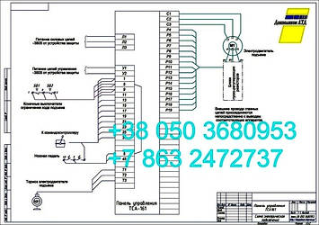 ТСА-161 (ирак.656.231.024-10) - схема подключений, фото 2