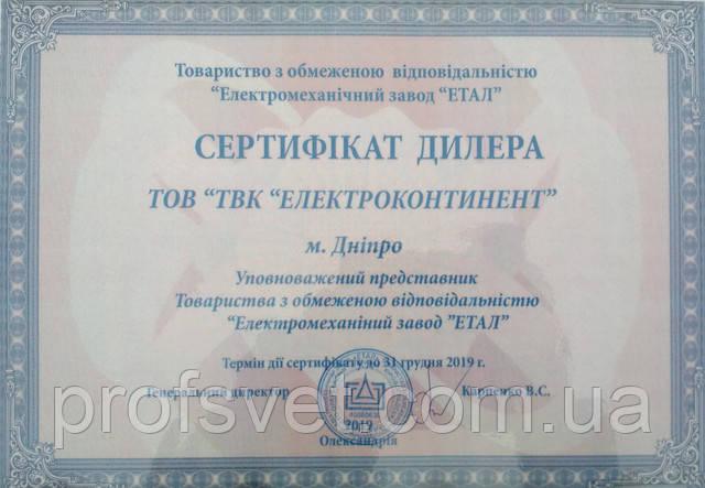 сканування сертифікат офіційного дилера компанії