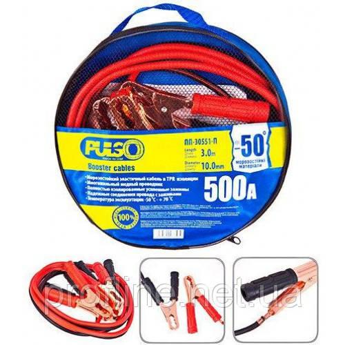 Старт-кабель (провода для прикуривания) PULSO 500A до -50С, 3м в чехле ПП-30551-П