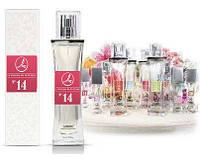 Жіночі парфуми Lambre (Ламбре) № 14 відомі як: Prada - Candy (Цукерка) 20 мл