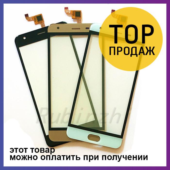 Сенсорный экран для мобильного телефона Oukitel K4000 Plus, золотой, ORIG